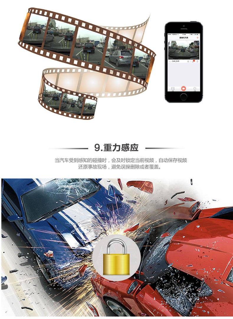 隐藏式专车专用行车记录仪 wifi行车记录仪 电子狗 生产厂家